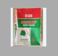 供甘肃粮食袋价格和兰州涂料袋定做公司