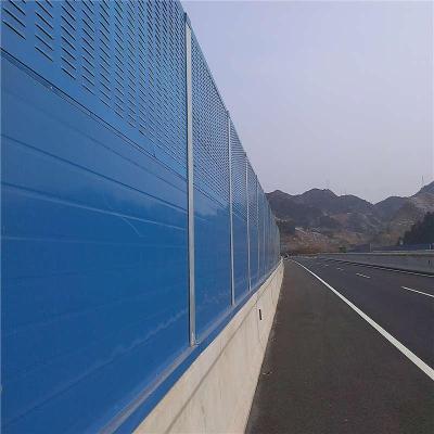 锦庆高速公路声屏障路基顶部弧形声屏障厂家