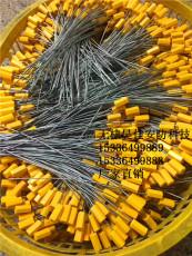 厂家现货各种铅封 塑料铅封 塑料封条 钢丝