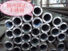 精密管  精密鋼管 精密無縫管 精密無縫管