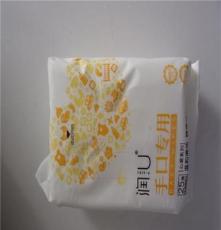 贴牌代工婴儿湿巾专用手口清洁湿巾纸