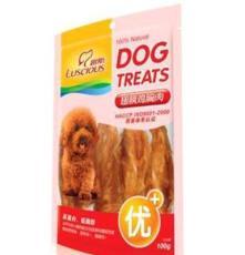 正品路斯品牌批發 寵物零食 狗零食磨牙補鈣 翅膀雞胸肉 100g