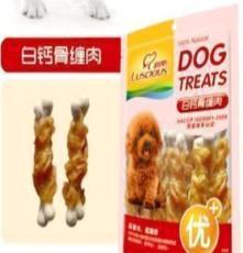 正品路斯品牌零食 白鈣骨纏肉100克 寵物零食訓練獎勵零食批發