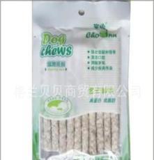 寵怡狗咬膠 牛奶蔬菜棒5寸*1厘米寬 10支 磨牙潔齒棒寵物零食食品