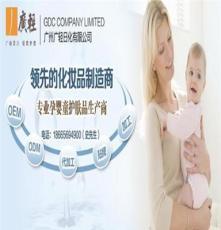 供应广州孕妇护肤用品OEM加生产厂家