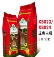 寵物糧成兔專糧(專業生產廠家包括狗糧 貓糧 鼠糧 兔糧等)