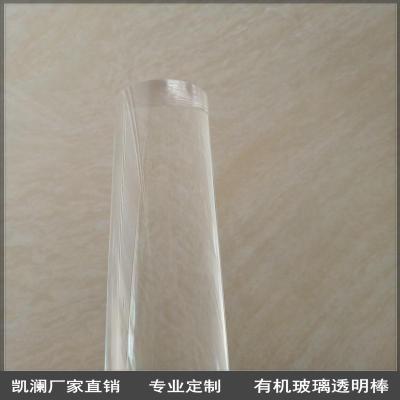 佛山厂家直销高透明亚克力圆棒材 有机玻璃