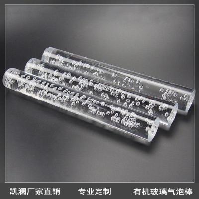 厂家供应高透明亚克力PMMA气泡圆棒材