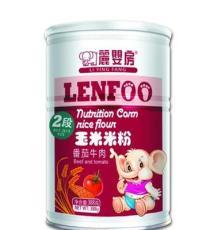 厂家热销丽婴房营养奶米粉系列全国招商