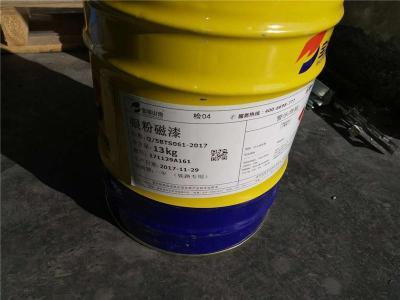 墨玉县无溶剂环氧底漆厂家质量保障