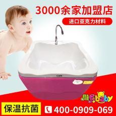 山東壓克力嬰兒新生兒洗澡盆生產廠家