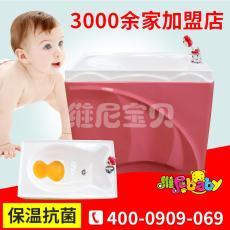 母嬰店嬰兒洗澡設備嬰兒亞克力洗澡盆廠家