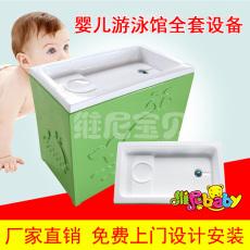 山東亞克力嬰兒沐浴盆生產廠家