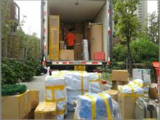 蘇州平江區石路 觀前街行李搬家公司