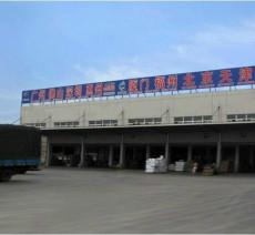 蘇州高新區東渚鎮物流公司零擔專線