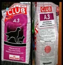 專業進口貓糧貨代公司