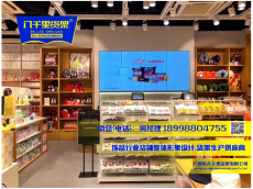 广西NOME诺米家居的数字化改造诠新零售