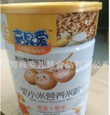 批发销售嘉贝爱奶小米营养米粉燕麦+薏米36个月宝宝辅食