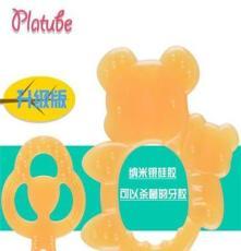 提供新生儿宝宝牙胶 婴儿牙刷磨牙固齿器 儿童咬咬乐玩具母婴用品
