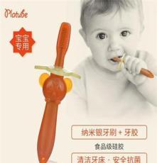 厂家直销 纳米银硅胶婴儿牙刷 儿童软毛牙刷宝宝口腔护理用品