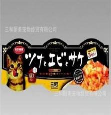 貓糧 高級貓糧 高級貓濕糧 貓罐頭