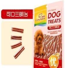 正品路斯品牌 批發可口三明治狗狗零食寵物零食100克狗狗訓練零食