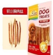 路斯零食雞胸肉零食 寵物狗狗零食 軟小胸肉絲路斯軟絲 100g