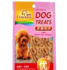 正品路斯品牌 狗零食 寵物 磨牙補鈣 肉干 芝麻肉塊 100g批發