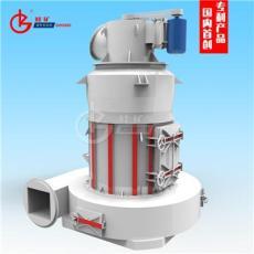4.5R3220加大摆式磨粉机