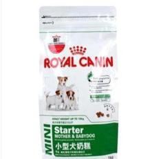 寵物狗糧法國皇家小型犬哺乳期離乳期幼犬奶糕1kg