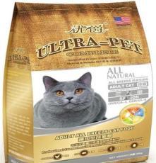 貓糧推薦 優爵貓糧 三文魚健康成長配方 成貓糧 500g