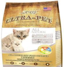 供應通用型離乳幼貓貓糧  500g貓糧奶糕