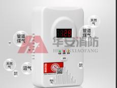 焰井科技独立式燃气报警器批发 插电款价格