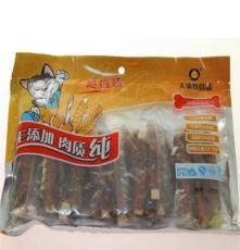 寵物零食批發 大袋裝純肉 訓練用多格