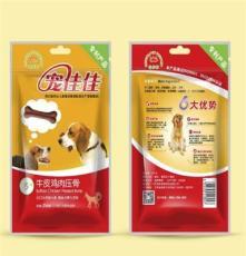 寵佳佳寵物用品 狗狗零食 廠家批發 5´´牛皮雞肉咬膠