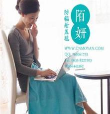 陌妍银纤维防辐射盖毯被子厂家直销批发
