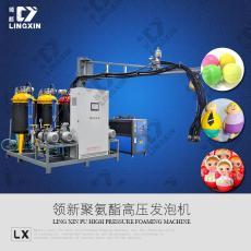领新PU聚氨酯高压发泡机