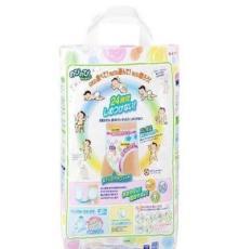 日本花王拉拉裤L44片 婴儿拉拉裤宝宝学步裤新生婴儿尿不湿纸尿裤