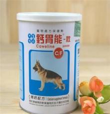 佑達發育寶 鈣胃能450g罐裝 健骨補鈣金毛比熊貴賓薩摩