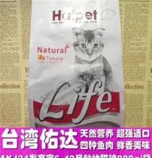 正品臺灣佑達發育寶貓糧 AKJ34 天然活力成長糧 800g 6-12月幼貓