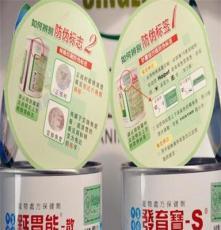 正品臺灣佑達 發育寶350克+鈣胃能450克套裝 調理腸胃 健骨補鈣