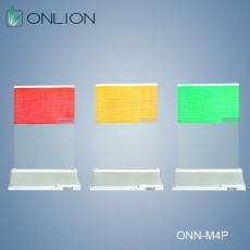 ONN-LED机床工作灯ONN-M4P系列
