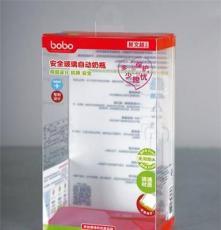 供应奶瓶包装环保PP盒