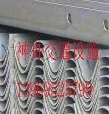 護欄板 噴塑護欄板 鍍鋅護欄板  三波護欄板