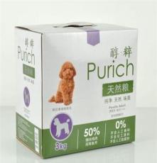 醇粹Purich成犬糧 泰迪貴賓專用天然糧 美毛亮毛狗糧 3kg