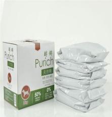 醇粹Purich狗糧 小型犬幼犬天然狗糧 泰迪比熊雪納瑞博美奶糕3kg