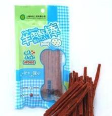 updo寵物零食 羊肉蔬菜料理100g/袋