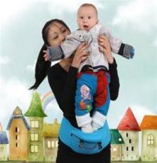 正品momskiss抱嬰腰凳 嬰兒腰凳 兒童純棉腰凳 雙肩帶hipseat
