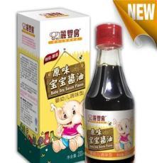 丽婴房原味宝宝酱油系列全国招商