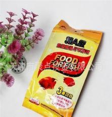 一品紅魚糧500g袋裝 特級A級血鸚鵡增紅專用魚糧